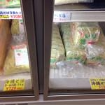 おきつる・マート - 沖縄そば 生麺