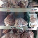おきつる・マート - 山羊、ソーキやテビチ(豚)等の肉食材
