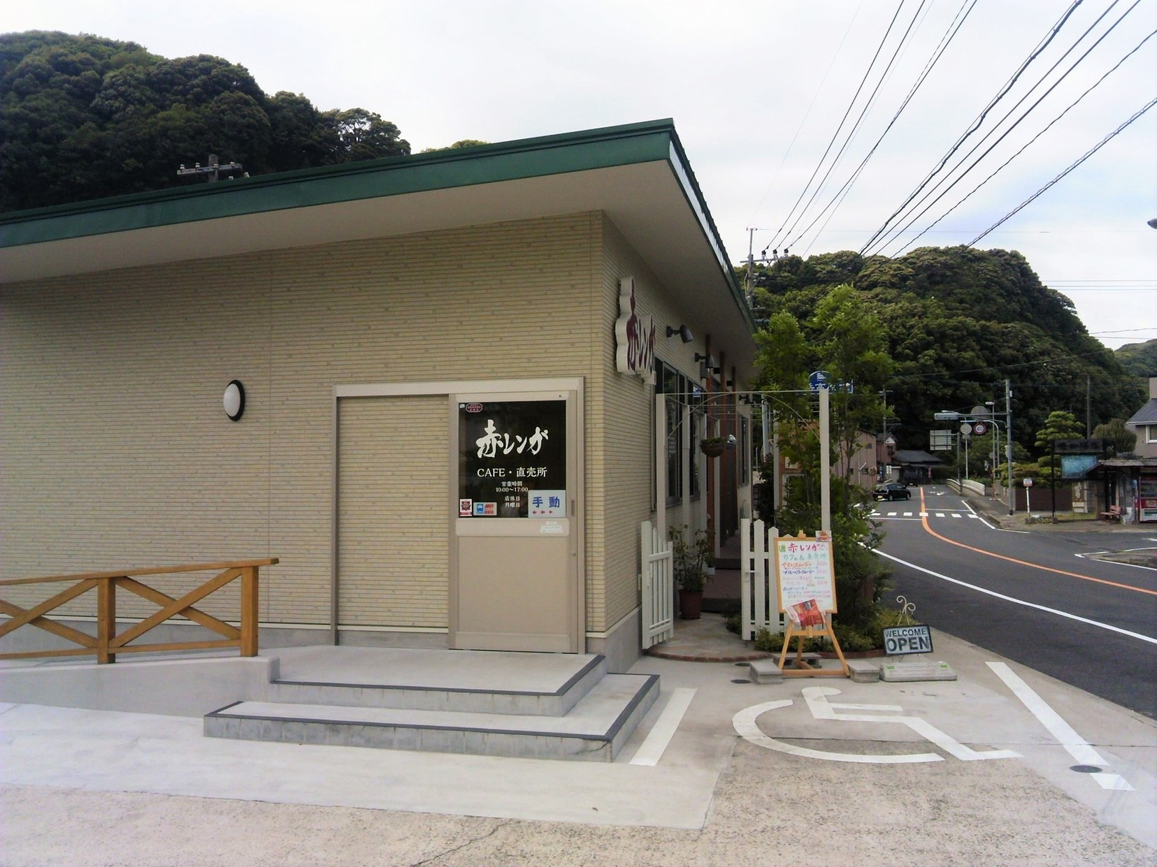 Cafe&直売所 赤レンガ