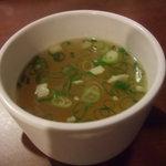 ホナセンダイ - スープも付きます