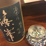 51013050 - 日本酒 篠峯 凛々