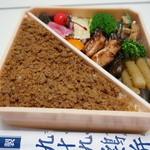 有限会社 九十九鶏本舗 - 料理写真:九十九鶏弁当(極上)
