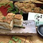 和菜 やなぎ  ふぐ はも - 鱧押し寿司(お土産用)