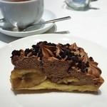マリオテラス - バナナチョコカスタードタルト(2016・5)