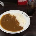 カレーハウスCoCo壱番屋 - ハーフビーフカレー 390円 コーラ付き