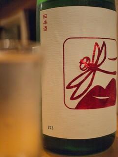 醸し屋 素郎slow - 全国地酒も四季折々!冷おろし、ジャンジャン入荷中!