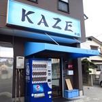 KAZE本店 -