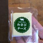 室堂駅売店 - わさびチーズ 350円