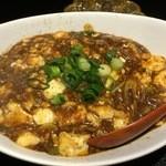 Chuukabarujamu - 麻婆豆腐(山椒増しバージョン)