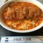 伊勢家 大昌園 - 料理写真:がんばるかつ麺(塩)