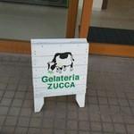 Gelateria ZUCCA -