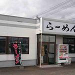 らーめん加茂川 - 外観