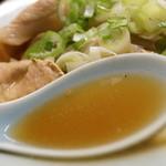 う月食堂 - スープ