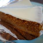 POMPON CAKES - キャロットケーキ
