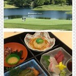 ABCゴルフ倶楽部 -