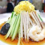 揚子江菜館 - 反対側