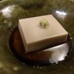 51028287 - ごま豆腐。あっさり目ながら旨味がある。