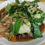 王華 - 肉ニラ炒め