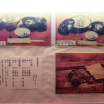 川淀 - お店の表のメニュー