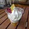 さんぷる工房 - 料理写真:安納芋サンデー(430円)