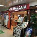 グッドタイムズ・カフェ - 新幹線の改札内にあります。
