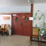 茗菜縁 - 入口