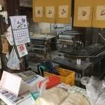 十河製麺 - 店内
