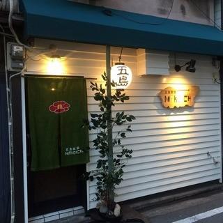 渡辺通駅から徒歩5分♪