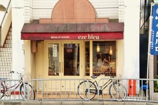 エズ ブルー - お店の外見!!\(^o^)/