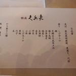 横浜カントリークラブ クラブダイニング
