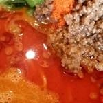 中華キッチン れんげ - 男気坦々麺のスープ
