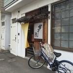 甘味茶屋 甘千院 - 230号線沿いにございますお蕎麦屋さんです。
