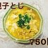 味楽 - 料理写真: