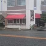 金城商店 -