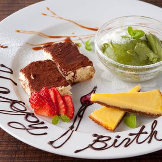 誕生日等のお祝い、歓送迎会に☆
