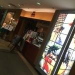 壁の穴 - 壁の穴 オーロラモール八尾西武店('16/5)