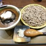 51053376 - 温玉カレー南蛮つけ麺スタイル 1,150円