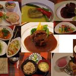 ユラギノヤドシュウボウ - 料理写真:夕食綜覧