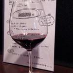 51054178 - 赤ワイン