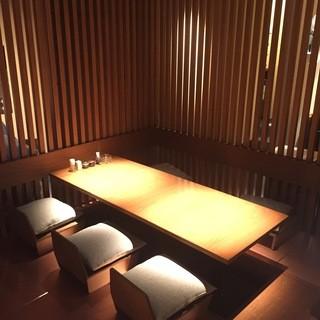 掘りごたつ席で完全個室。寛ぎの時間