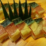 魚頭大熊 - 清水鯖の棒寿司