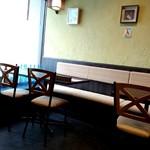 ロジネコ食堂 -