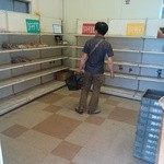 神戸屋東京工場直売店 - とある日曜日の15時過ぎはほとんど売り切れでした