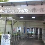 スタジオカフェ - NHK みんなの広場ふれあいホール