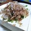 吉園勝夫豆腐店 - 料理写真:しっかりしたお豆腐