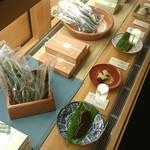 紫野 和久傳 丸の内店 茶菓 - おもたせの和菓子