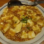 万福食堂 - 麻婆豆腐