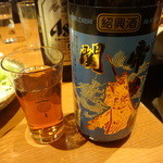 万福食堂 - 紹興酒