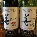 スコティッシュ パブ ブリッジェンド - 当店のグラスワインは新潟の岩の原ワインの善を提供しております。