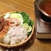 京都 権太呂 - 料理写真:鱧すき